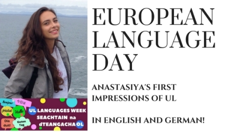 european-language-day-1